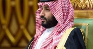 FILE PHOTO: FILE PHOTO: Saudi Arabia's Crown Prince Mohammed bin Salman attends the Gulf Cooperation Council's (GCC) 40th Summit in Riyadh, Saudi Arabia December 10, 2019. Bandar Algaloud/Courtesy of Saudi Royal Court/Handout via REUTERS/File Photo