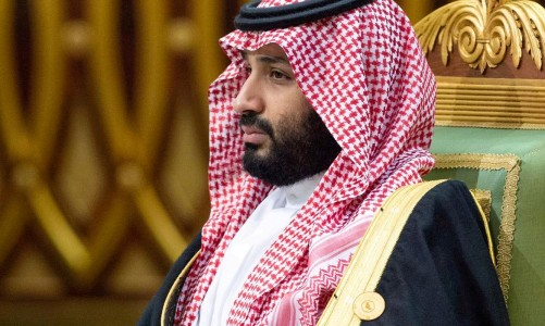 FILE PHOTO: FILE PHOTO: Saudi Arabia's Crown Prince Mohammed bin Salman attends the Gulf Cooperation Council's (GCC) 40th Summit in Riyadh, Saudi Arabia December 10, 2019. Bandar Algaloud/Courtesy of Saudi Royal Court/Handout via REUTERS/File Photo