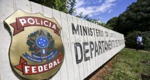 Covid-19: PF e CGU apuram irregularidades na Saúde do Piauí