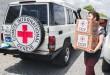 Doacão,  RORAIMA,Comitê Internacional da Cruz Vermelha